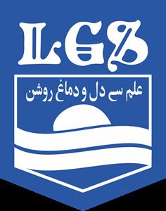 Lahore Grammar School LGS Logo